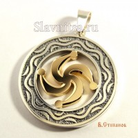 Славянские обереги со знаком Символ Рода