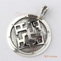 Славянские обереги с символом Духовная Сила