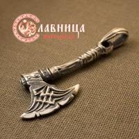 славянские топорики из серебра-обереги