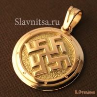 Славянские обереги с символом Цветок Папоротника
